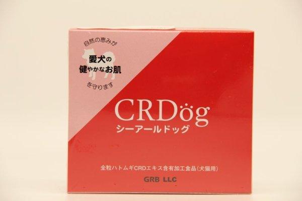 画像1: CRDog 30包 (1)
